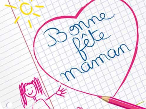 Bonne-f-te-maman-Carte-de-voeux-f-te-des-m-res174155